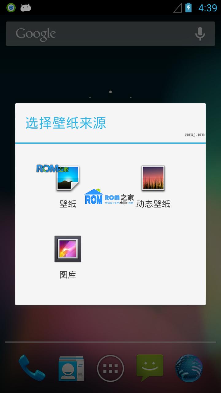 [Nightly 2012.11.25 CM10]Cyanogen团队针对三星 i9220定制ROM 优化 流畅截图