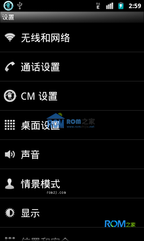 MOTO Defy ROM 刷机包 [Nightly 2012.11.25] Cyanogen团队定制截图
