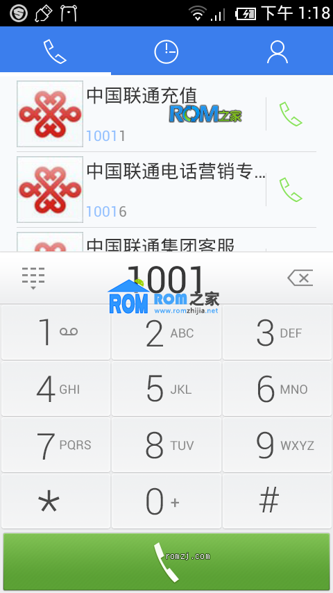 [百度云ROM]中兴 N880E 全新体验 优化 省电 流畅 [2012.11.26更新] 截图