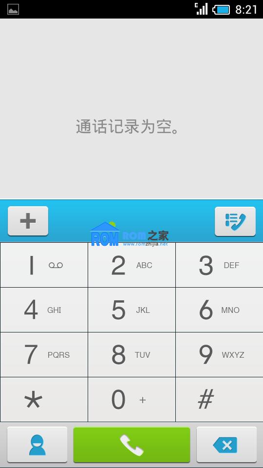 [移植版]X-UI beta 1.8 FOR HTC EVO 3D(G17) 做最流畅的ROM 滑动通知栏截图