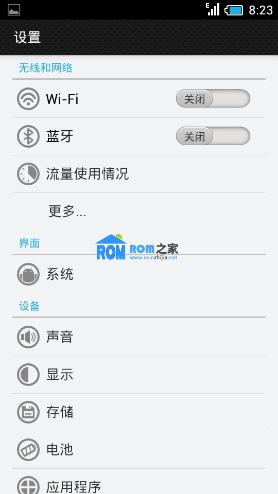 [公测版]X-UI beta 1.8 FOR 三星 I9300 做最流畅的ROM 滑动通知栏截图