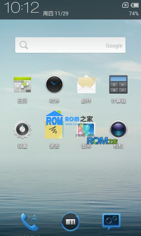 HTC Desire HD(G10) 魅族FlymeOS beta1.0 全新的UI体验 给力的flyme移植截图