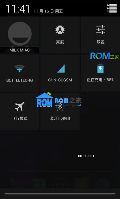 Google Nexus 4 ROM 刷机包[Nightly 2012.12.01 CM10.1]Cyanogen团队定制截图