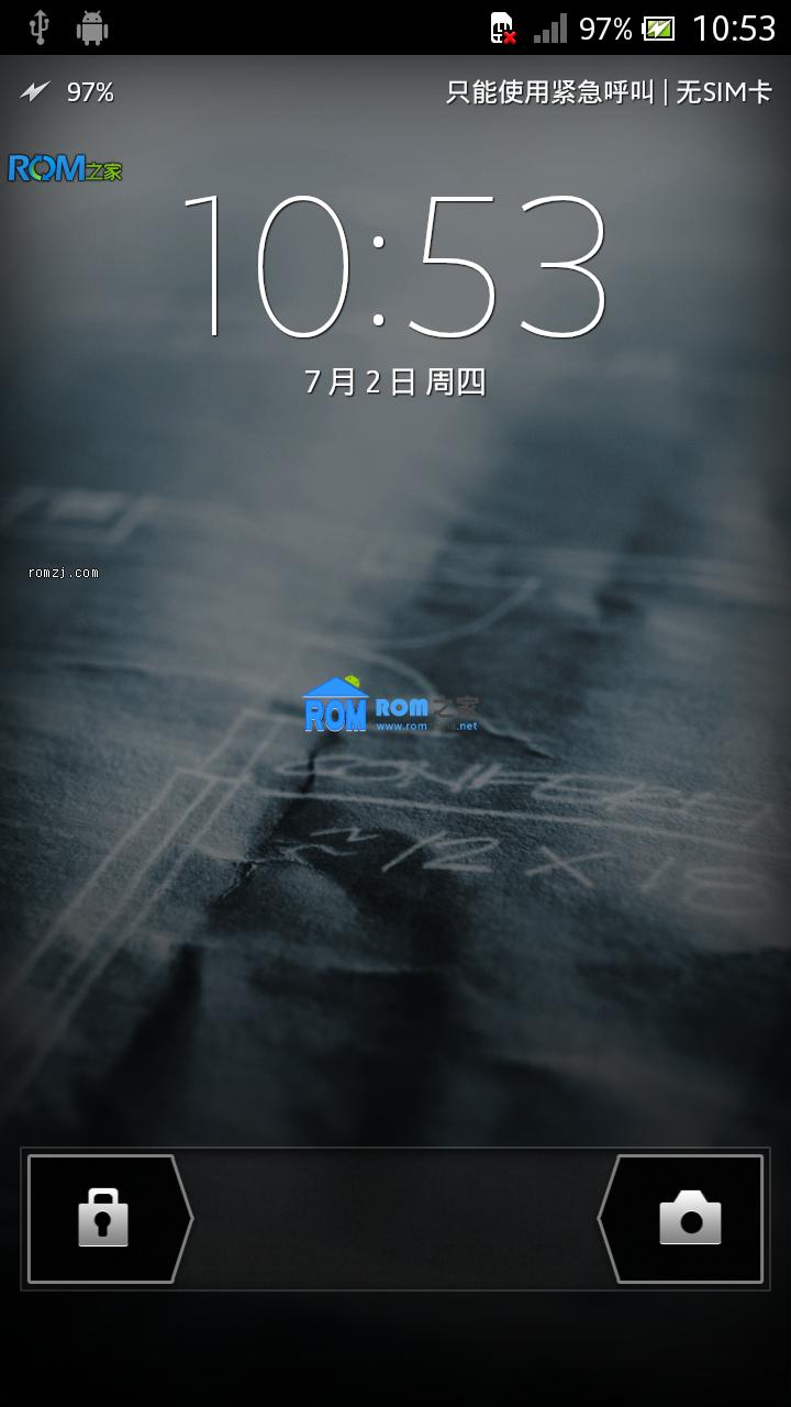 索尼 Xperia S LT26i XTXperience 5 2012.11.14更新截图