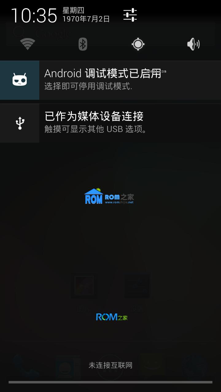 索尼 Xperia S LT26i 纯净流畅 基于CM10开放源码 2012.11.11截图