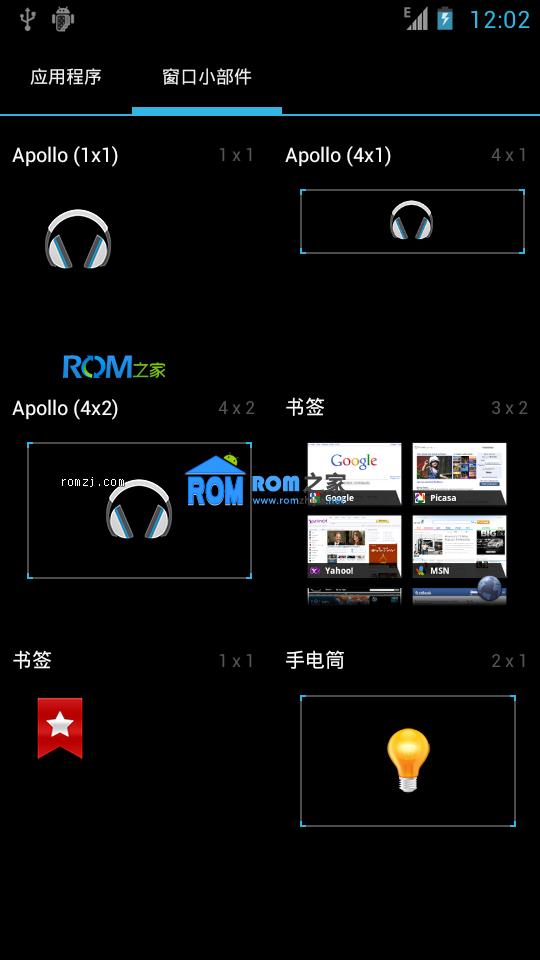 索爱 LT15i ROM 刷机包[Nightly 2012.12.02 CM9] Cyanogen团队定制截图