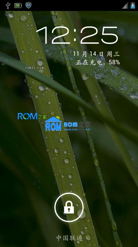索爱 X10i 4.04系统 解锁BL版本 移植索尼LT18i截图