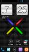 夏新大V N820 基于官方4.1v3.0 优化 美化 原生JB风格