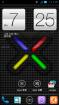 夏新大V N821 基于官方4.1v3.0 优化 美化 原生JB风格