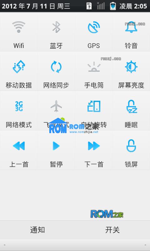 青橙 Mars1 MoKee OS For GreenOrange Mars1 Alpha 1[2012.09.03更新]截图
