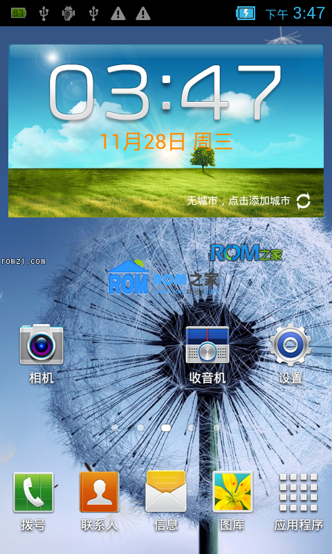 蘑菇 M2 卡刷ROM V3.5 三星UI V2 省电版 3Gdata 截图