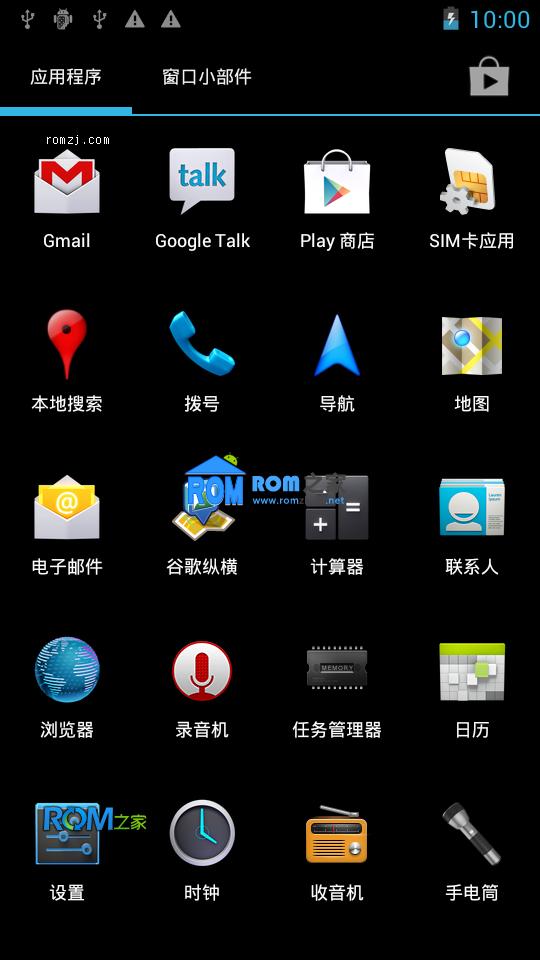 小霸王 Dream X 最新官方ROM 纯净版 稳定 推荐使用截图