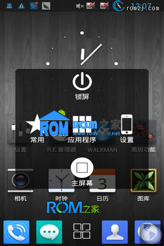 北斗小辣椒 引进G大Novotool 安卓4.2相机 顺滑流畅截图