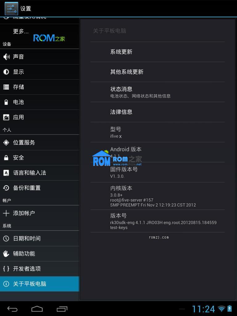 FNF 五元素 ifive X 4.1 V1.30固件 美化优化截图
