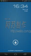 Deovo V5 2062版稳定多项修复卡刷包 深度精简 优化 省电