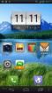 Deovo V5 全屏rom 全root 流畅 深度精简 自由桌面