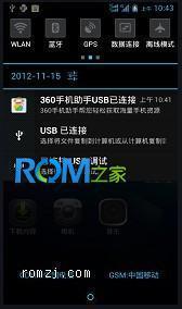 优思 U1203 小C V1.0.2 线刷包 修复 优化 用户体验大大提升 截图