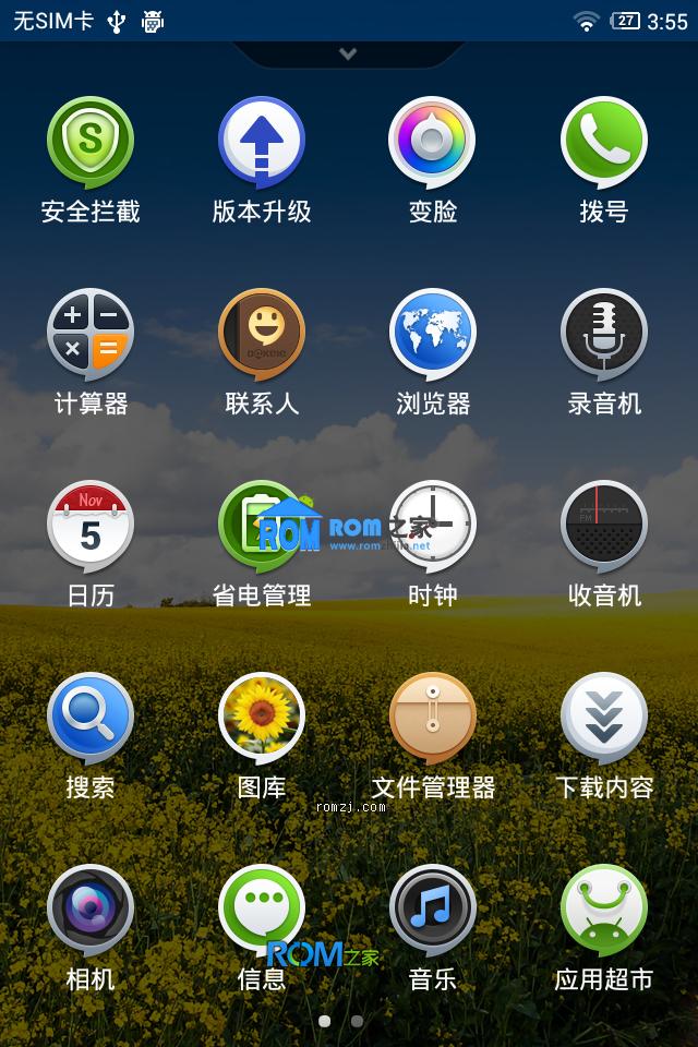 大可乐 MC001 乐蛙OS 最新官方ROM 稳定 纯净版截图