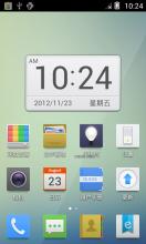 LG 970 深度OS 2.1.3公测版 全新4.1.2ROM 1123更新