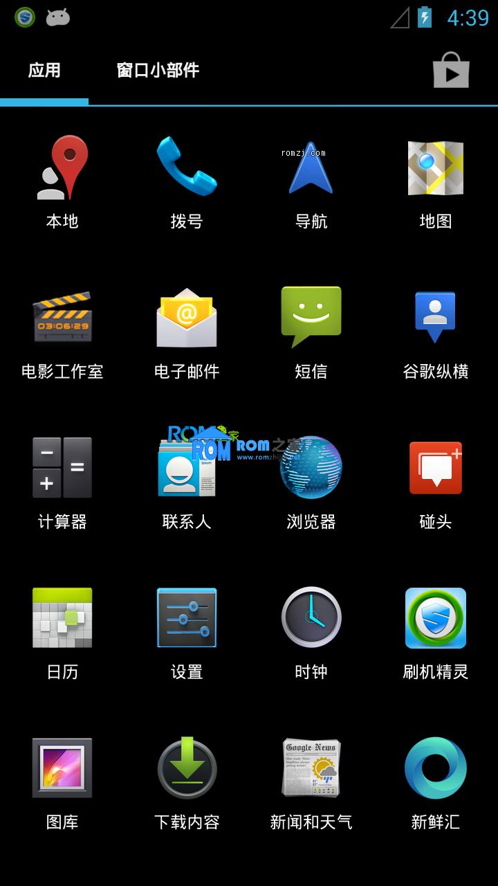 LG Optimus Black(P970) ROM 刷机包[Nightly 2012.12.02 CM10] Cyanogen团队定制截图