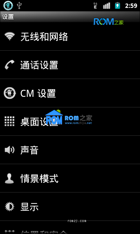 LG Optimus Pro(C660) ROM 刷机包[Nightly 2012.12.02] Cyanogen团队定制截图