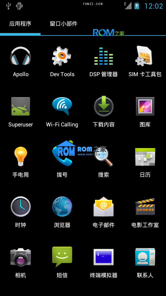 LG Optimus Sol(E730) ROM 刷机包[Nightly 2012.12.02 CM9] Cyanogen团队定制截图