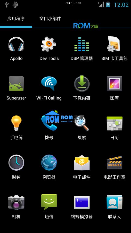 LG Mytouch(E739) ROM 刷机包[Nightly 2012.12.02 CM9] Cyanogen团队定制截图