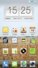 移植版 流畅 极度精简 X-UI beta 1.8 FOR LG LU6200
