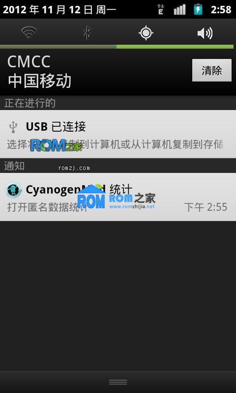 MOTO Defy ROM 刷机包[Nightly 2012.12.02] Cyanogen团队定制截图