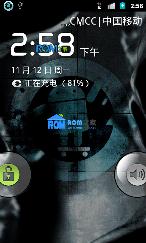 MOTO Defy+ ROM 刷机包[Nightly 2012.12.02] Cyanogen团队定制截图