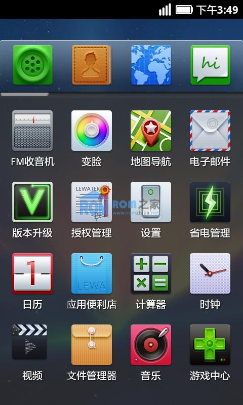 HTC Wildfire S(G13)刷机包 乐蛙OS第五十七期 LeWa_ROM_G13截图