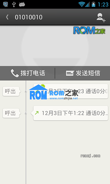 HTC One X 卡刷包 纯净 精简 流畅 稳定 LiGux-v4.1-RC1公测版截图