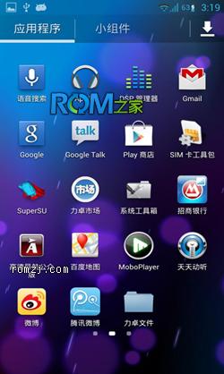 HTC One X 刷机包 Lidroid 4.1.2 0.9.7 for HTC One X截图
