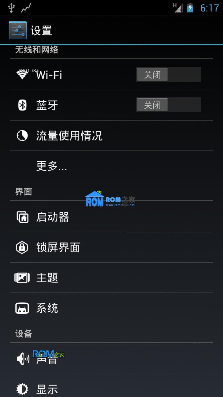 HTC One S ROM 刷机包[Nightly 2012.11.30 CM10] Cyanogen团队定制截图