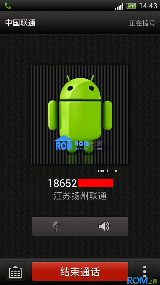 HTC One S sense4.1 最新欧版ruu修改 官方增强版 稳定流畅 截图