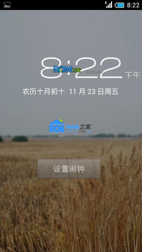 X-UI beta 1.8 FOR HTC ONE S 精简流畅的ROM 公测版截图