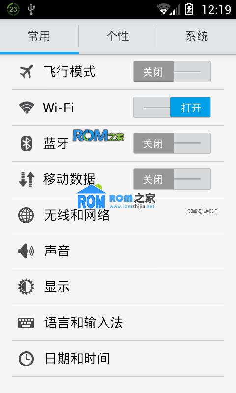 HTC EVO 4G 深度Shendu OS 4.1.2 11.30 稳定移植 优化 流畅截图