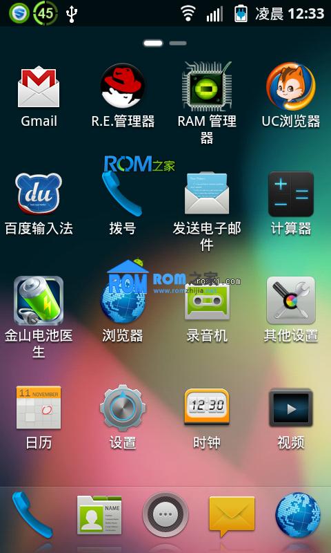 HTC EVO 4G 魔趣os 1.10.436 稳定版 安装程序选择 带CM设置  截图