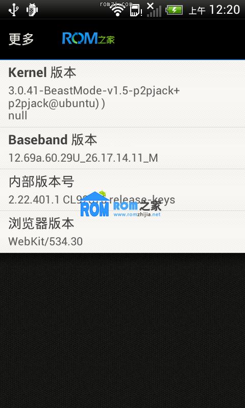 HTC G10 MVT-V13.0 最新毒蛇 宽屏 连拍 优化 推荐使用截图