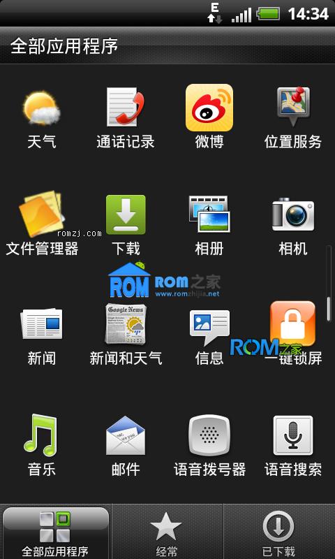 HTC G10 sense3.5 优化 精简 apk odex全分离版截图