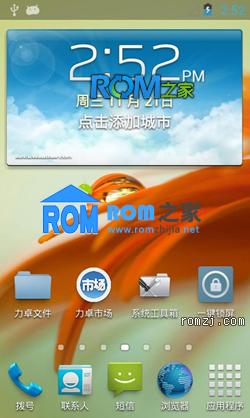 三星 T959 刷机包 力卓 Lidroid 4.1.2 0.9.7 for Samsung T959截图