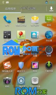 三星 I9100 刷机包 力卓 Lidroid 4.1.2 0.9.7 for Samsung I9100截图