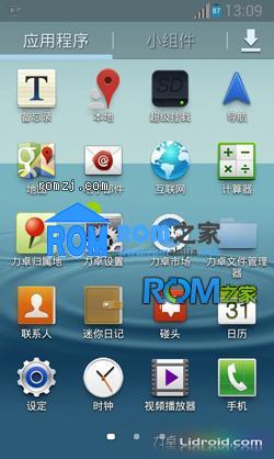 三星 I9100 刷机包 力卓 Lidroid 4.1.2 v4.9.1 for Samsung I9100截图