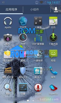 三星 I9003 刷机包 力卓 Lidroid 4.1.2 0.9.7 for Samsung I9003截图