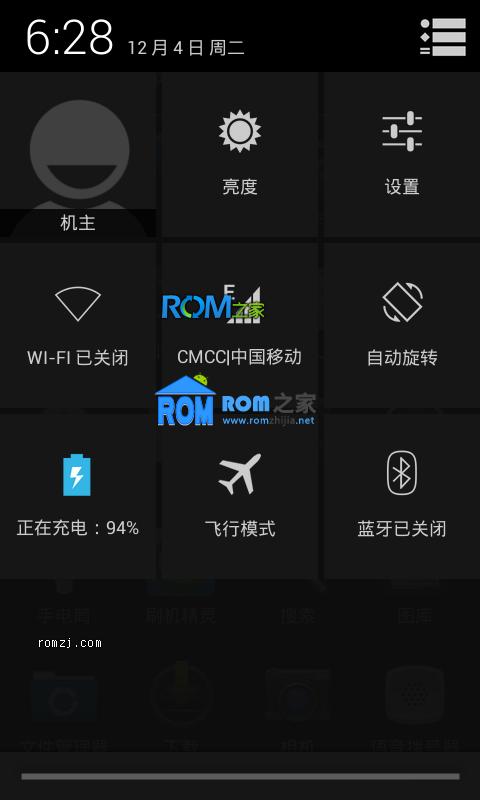 HTC Desire HD(G10) ROM JB AOSP Android4.2.1 官方codefireX BR9版截图