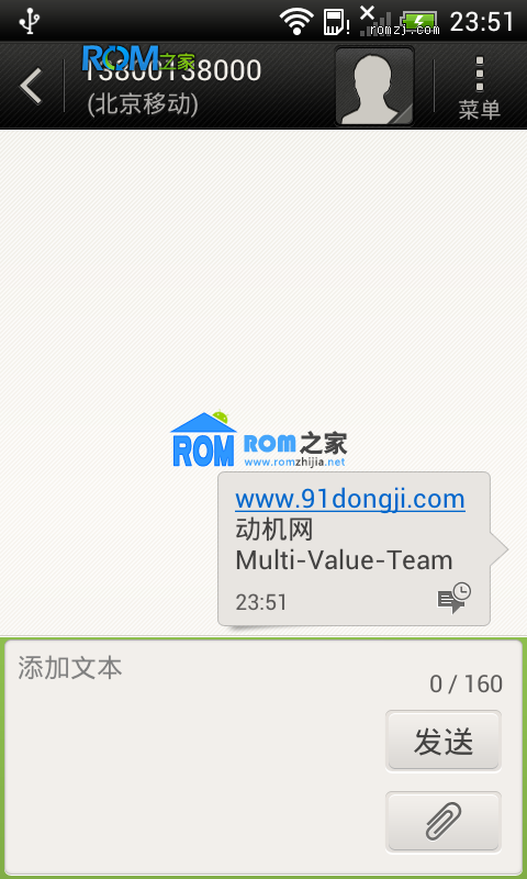 HTC G10 ROM Sense4.1 MVT-V14.0移植T528W官方 毒蛇 精简 优化截图