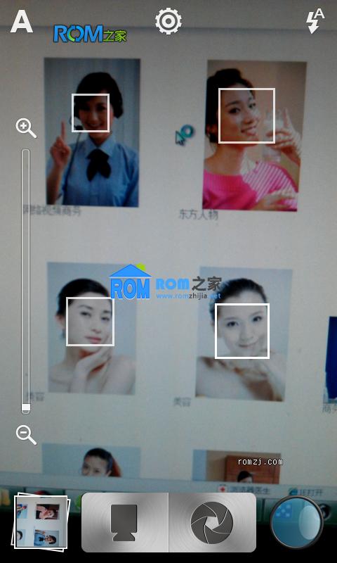 HTC G12 ROM 给你的大婶第四春 真正的ICS4.0.4_Sense4.1来了截图