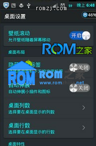 HTC Wildfire S G13 刷机包 魔趣OS 4.0效果终结版截图