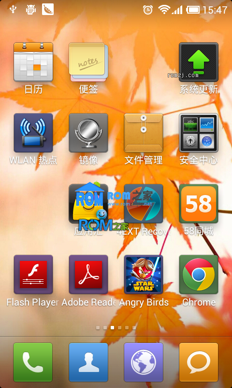 HTC G11 ROM 4.0 MIUIv4 2.12.7 主题优化 省电 稳定截图