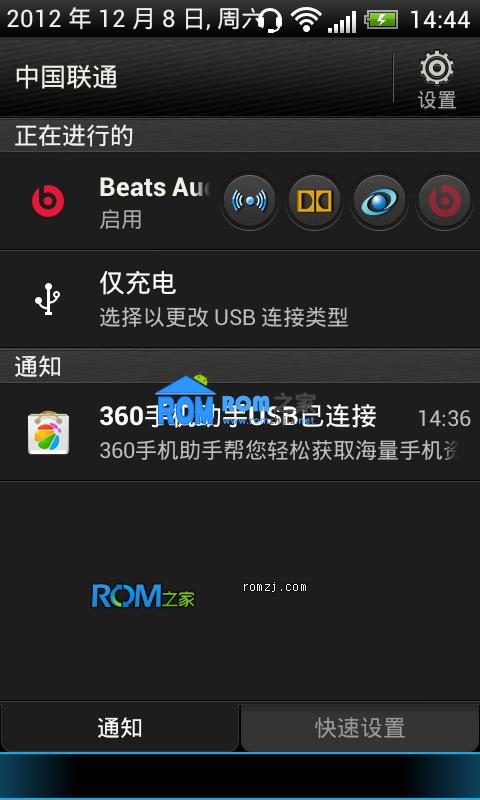 HTC G11 锁屏归属 来电归属 精简 优化 稳定 推荐使用截图